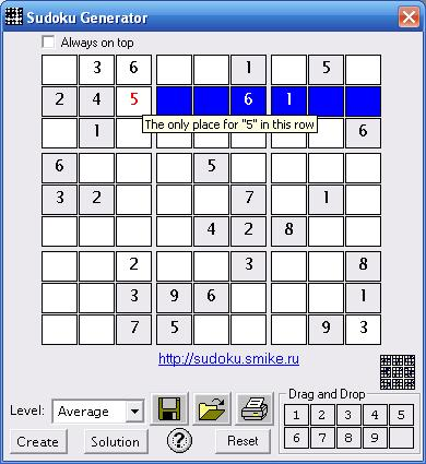 Free Sudoku generator has 3 levels of difficulties