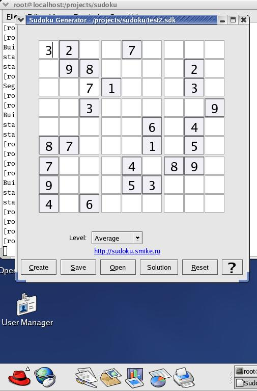 Sudoku Generator (for Linux)